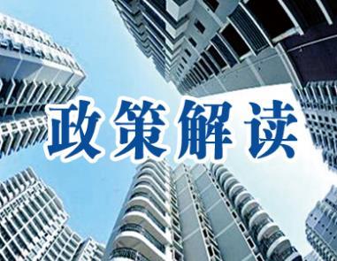 """吉林省建筑业""""十四五""""发展规划明确装配式建筑发展目标"""