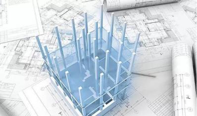 """《广西建筑节能与绿色建筑""""十四五""""规划》(征求意见稿)"""