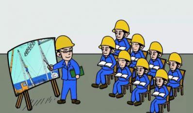 甘肃省印发2021年度建设工程专业职称申报评审工作的通知