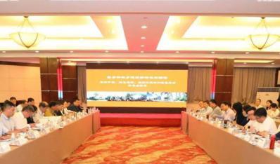 全国建筑节能、绿色建筑、装配式建筑和绿色建材工作座谈会在上海召开