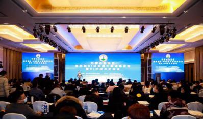 内蒙古自治区第四届BIM应用大赛成果发布暨BIM技术交流会顺利召开