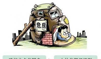 广西今年下达农村危房改造补助12.25亿元