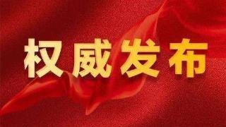 《西藏自治区建筑市场管理条例》