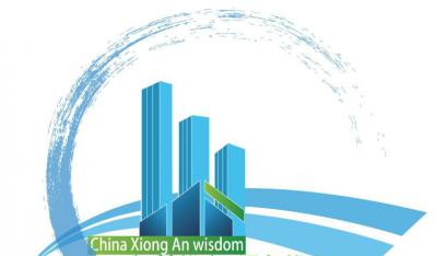 《雄安新区智慧教育五年行动计划(2021-2025年)》