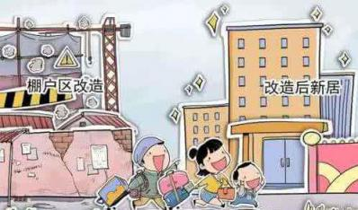 新疆维吾尔自治区出台城镇老旧小区改造指导意见