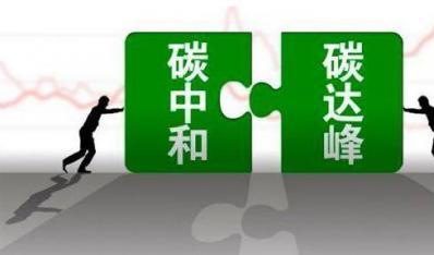 辽宁省住建厅印发《2021年全省建筑节能与建设科技工作要点》