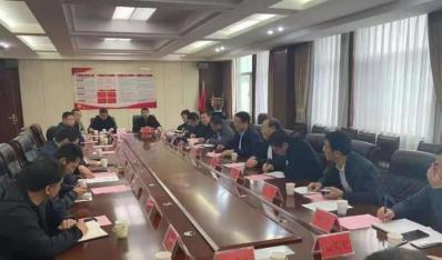 潍坊全面启动2021年冬季清洁取暖工作