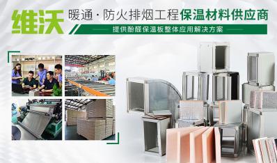 《江西省建设工程消防设计审查验收管理实施细则(试行)》