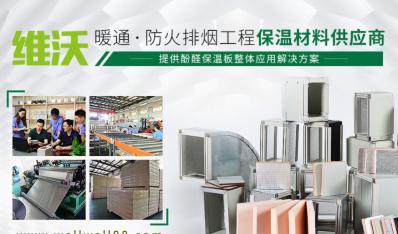 《贵州省建设工程消防设计审查验收管理实施细则》