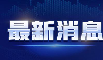 """150个重点项目助力江苏省服务业""""加速跑"""""""