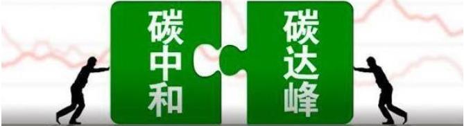 湖南省公布第一批绿色建造试点项目和试点城市