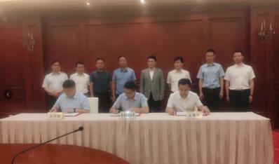 建湖县上冈镇建筑装配项目正式签约落户