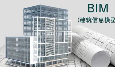 《合肥市装配式建筑工程项目招标投标实施导则》印发