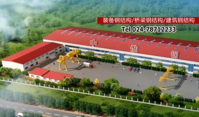 辽宁省第三批装配式建筑示范产业基地名单公示