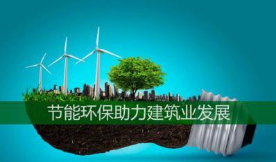 西藏将优先支持超低能耗建筑、清洁能源利用等科技研究项目