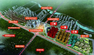 沈阳市4个绿色建筑评价标识项目公示(2021年第4批)