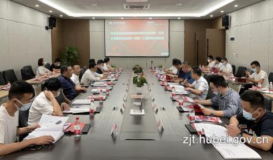湖北省绿色建造科技创新联合体举办装配式技术观摩及工作交流活动