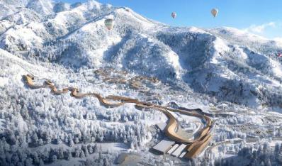 """发挥""""双奥城市""""优势,北京体育领域将推进5个重大项目"""