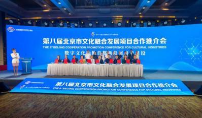 打造国门商务新地标 | 四大全球一线酒店品牌落地北京大兴机场临空区